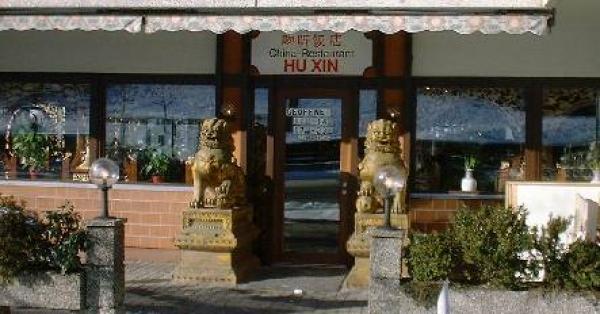 Hu Xin